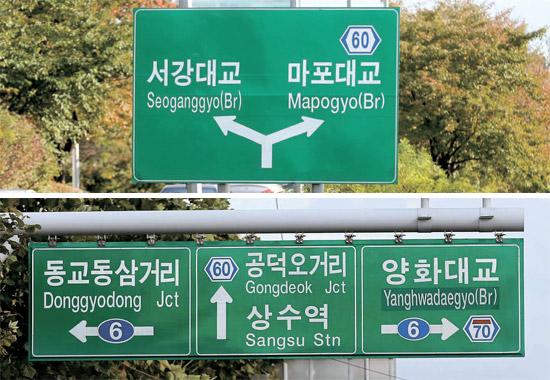 """ソウル市、外国人もあきれる""""コ..."""