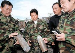 ネットと野党に袋だたき、「魔法瓶砲弾」の安商守代表 | Joongang Ilbo ...