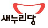 韓国与党セヌリ党のロゴ