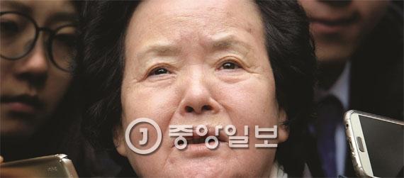 梨泰院殺人事件>被告に懲役20年…被害者の母の涙 | Joongang Ilbo ...
