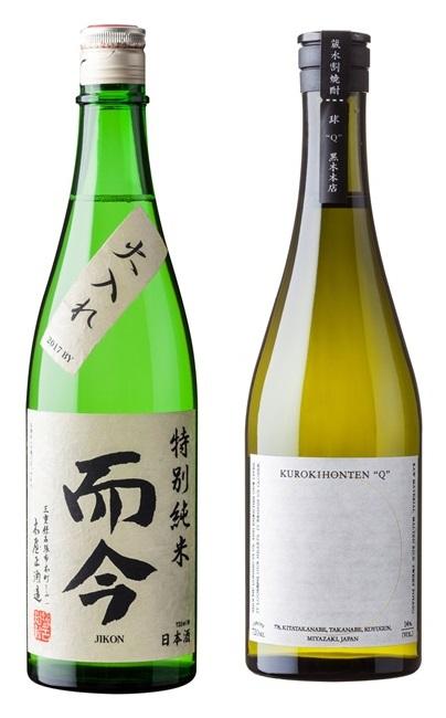 """日本国内でも簡単には手に入らないプレミアム日本酒「而今(JIKON)」(左)と、ワインのように食事とのペアリングにも優れた日本焼酎「球""""Q""""」(右)。(写真提供=NARA CELLAR)"""