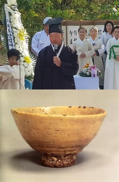 壬辰倭乱当時に日本に連れて行かれた熊川の陶工125人の追悼祭をする崔熊鐸氏。写真下は井戸茶碗(中央フォト)