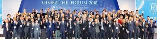 ソウルのグランドウォーカーヒルホテルで6日に開かれた「グローバル人材フォーラム2018」に参加した主要関係者が開幕式に先立ち記念撮影をしている。