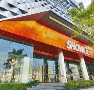 バンコク中心街にある韓流モール「Show DC」建物。