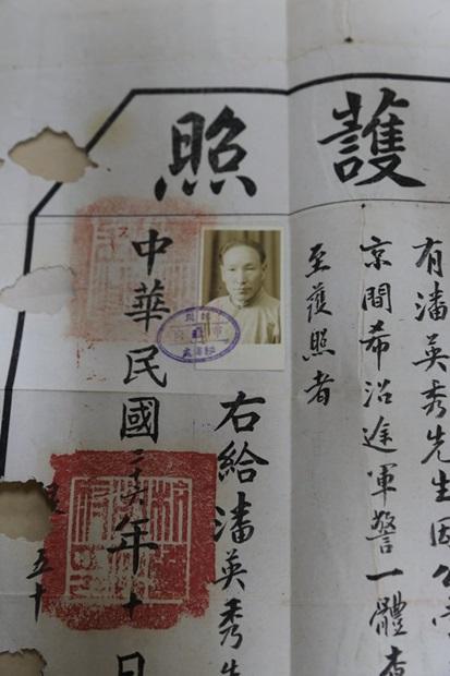 独立活動家・趙素昴先生の旅券写真(写真=ソウル市)