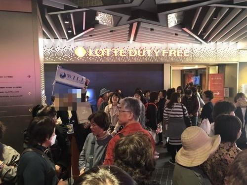 ロッテ免税店を訪れた日本人団体観光客。(写真提供=ロッテ免税店)