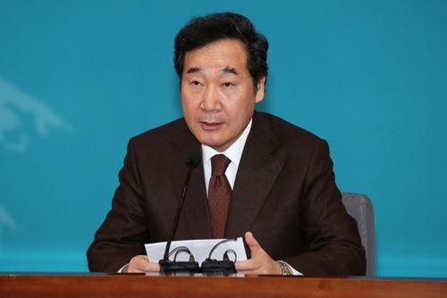 韓国の李洛淵首相