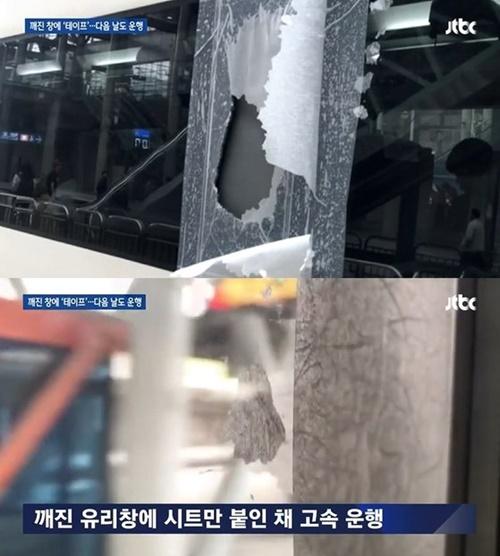 窓ガラスが破損したKTX