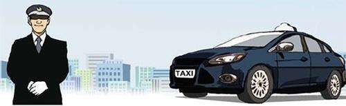 日本名門大学生がタクシー会社に行く理由