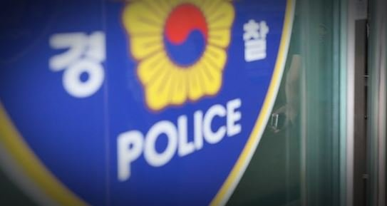 8日に大邱の警察地区隊の塀に文在寅大統領を誹謗する内容と推定される落書きが見つかり警察が捜査に入った。(写真=中央フォト)