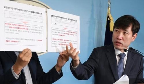 韓国正しい未来党の河泰慶議員が11日午前、国会政論館で記者会見をしている。