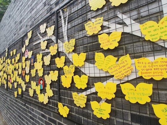 25日午後、戦争と女性人権博物館の壁面には訪問した市民が書き込んだメッセージが貼られている。クォン・ユジン記者