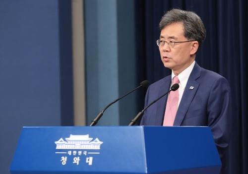 キム・ヒョンジョン青瓦台(チョンワデ、大統領府)国家安保室第2次長