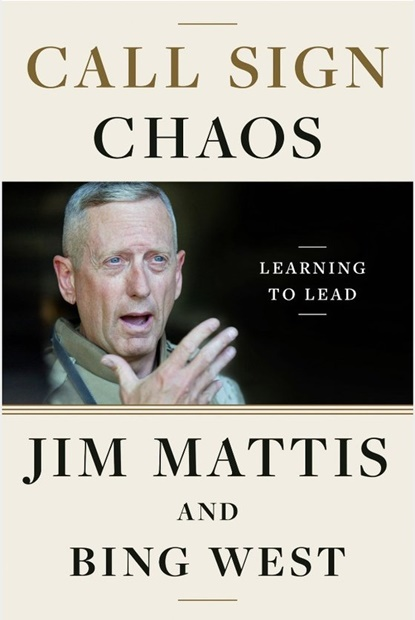 マティス元国防長官の回顧録『CALL SIGN CHAOS』。