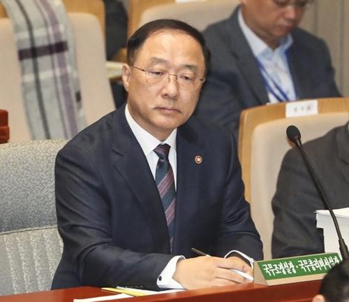 洪楠基(ホン・ナムギ)経済副首相兼企画財政部長官