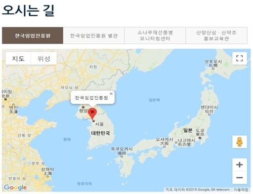 東海を「日本海」と表記の公共機関…文大統領が「厳重警告」 | Joongang ...