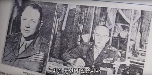 ドキュメンタリー『ニジノキセキ』に登場した米国連合軍アイケルバーガー中将。光復直後、日本に駐留した彼の日記には、連合軍が日本政府に朝鮮学校を閉鎖するように圧迫を加えた状況が記されていると映画は主張している。[写真 DMZ国際ドキュメンタリー映画祭]