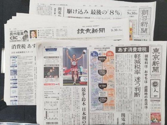 日本では1日から消費税が8%から10%に引き上げられる。9月30日に日本の新聞が関連記事を掲載している。一時的に消費税増税が保留される分野や種類が複雑であり、表を使って説明している。 ユン・ソルヨン特派員