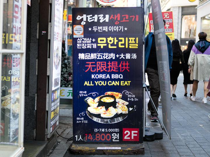 速報 韓国 u1