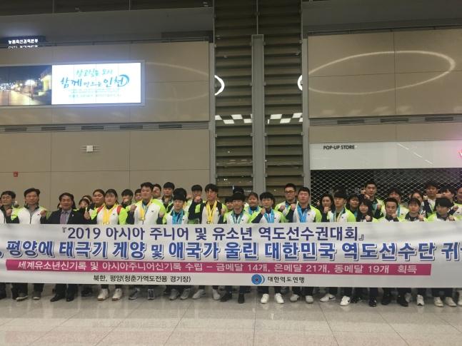 北朝鮮訪問日程を終えて仁川空港に到着した重量挙げ選手団と大韓重量挙げ連盟の関係者。 パク・リン記者