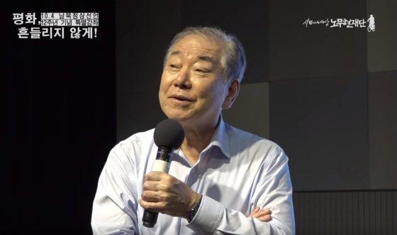 文正仁(ムン・ジョンイン)大統領統一外交安保特別補佐官