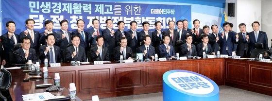 共に民主党の李海チャン代表(左から5番目)が12日、国会議員会館で開かれた民生経済の活力向上のための党・政府・青瓦台・地方政府合同会議で記念撮影をしている。イム・ヒョンドン記者
