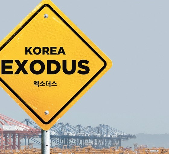 【コラム】市場の復讐…「韓国経済にはもう食えるものがない」