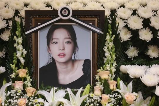 故ク・ハラさん、今日(27日)出棺…葬儀は非公開   Joongang Ilbo ...