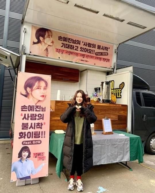 女優ソン・イェジン
