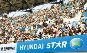 現代オイルバンクの船舶燃料ブランド「HYUNDAI STAR」