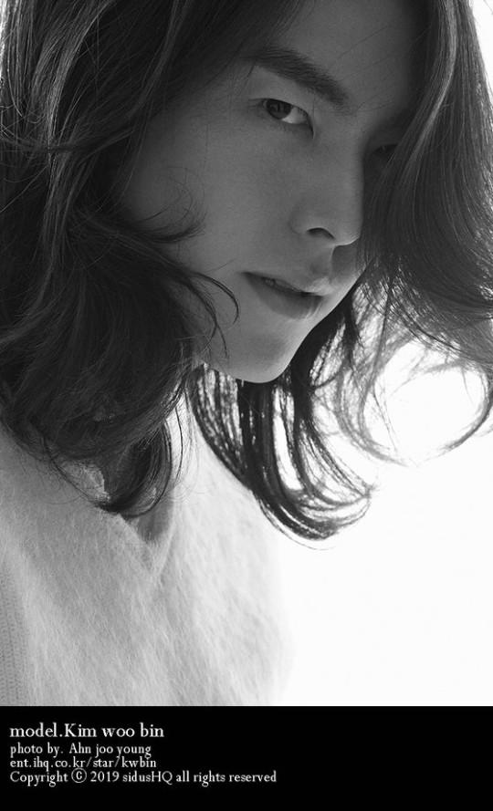 俳優キム・ウビン