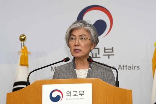 韓国外交部の康京和長官