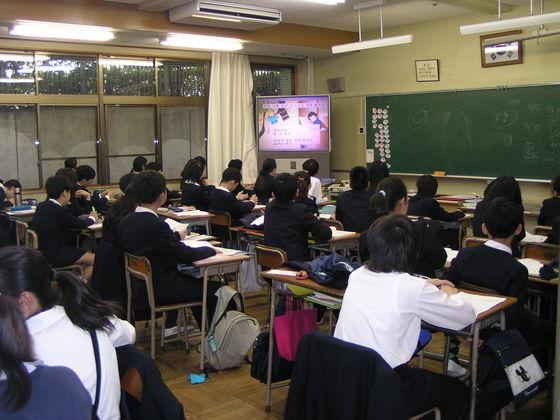 東京の韓国学校[中央フォト]