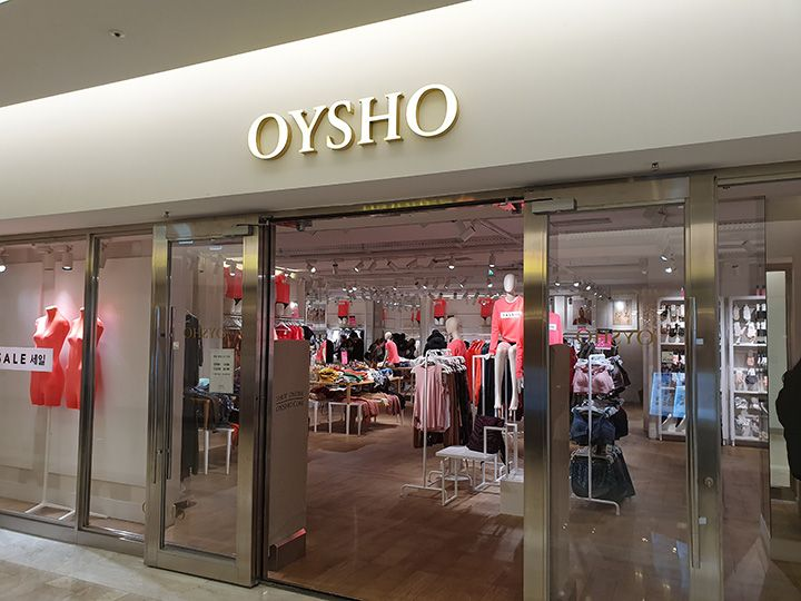 「OYSHO(オイショ)」は、ランジェリーやルームウェア、スポーツウェアを取り扱うスペイン発のブランド。オシャレかつ着心地のよいアイテムは、韓国女子に大人気!