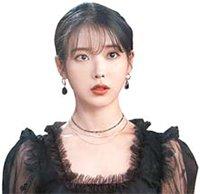 歌手兼女優IU