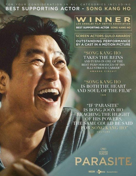 北米授賞式シーズンを狙って作られた『パラサイト』のポスター。俳優ソン・ガンホを男優助演賞候補としてアピールする文面が見える。[写真 CJエンターテインメント]