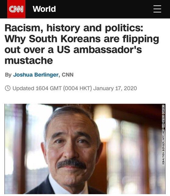 「人種主義、歴史、政治:なぜ韓国人は米国大使の口ひげに怒るのか」という見出しのCNN記事[CNNホームページ キャプチャー]