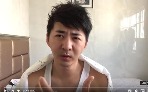新型コロナウイルスの発源地である中国武漢で批判的な報道をしてきた市民記者の陳秋実さん(34)が行方不明になった。[写真 YouTubeキャプチャ]