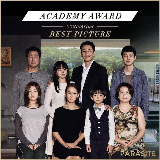 映画『パラサイト』