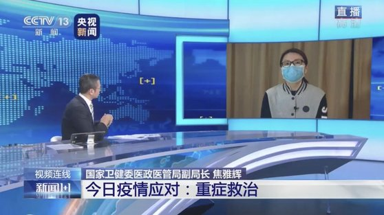 中国の医療スタッフの感染者数がどうして1700人台から3000人以上に増えたのかという中国中央テレビの白岩松記者の質問に、焦雅輝・国家衛生健康委員会副局長が自宅にいて感染した医療スタッフが含まれていなかったという苦しい答えを返した。[中国CCTV キャプチャー]