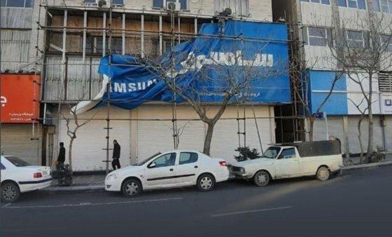 イラン外務省のアッバース・ムーサヴィー報道官は14日(現地時間)、ツイッターにサムスン電子の店舗の看板を撤去する写真を載せた。韓国に向けた公開的な警告だ。[写真 ツイッター キャプチャー]