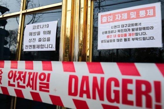 新型コロナウイルス感染症が拡散する中、光州広域市北区の新天地ペトロ支聖殿(光州教会)のドアが固く閉ざされている。チャン・ジョンピル/フリーランス記者