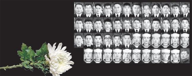 26日、韓国哨戒艦「天安」爆沈から10年を迎えた。犠牲になった勇士と救助作業中に殉職した故ハン・ジュホ准尉(右下)。[写真 韓国海軍]
