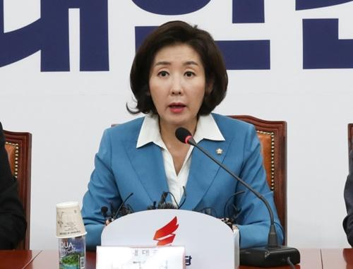 羅卿ウォン(ナ・ギョンウォン)候補