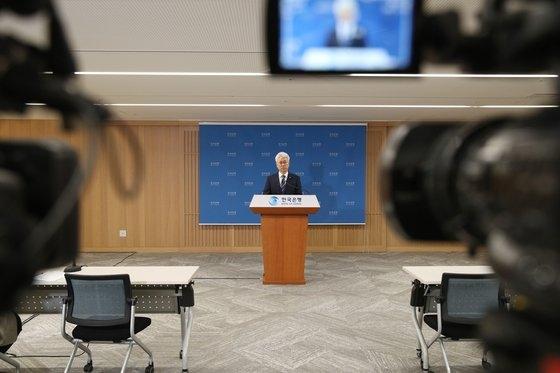 韓国銀行のパク・ヤンス経済統計局長は23日、ソウル中区の韓国銀行で開かれた2020年1-3月期の実質GDP(速報)説明会で発表している。[写真 韓国銀行]