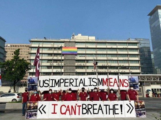 米大使館前の反米デモに…ハリス駐韓米大使「同意しないが、尊重する ...
