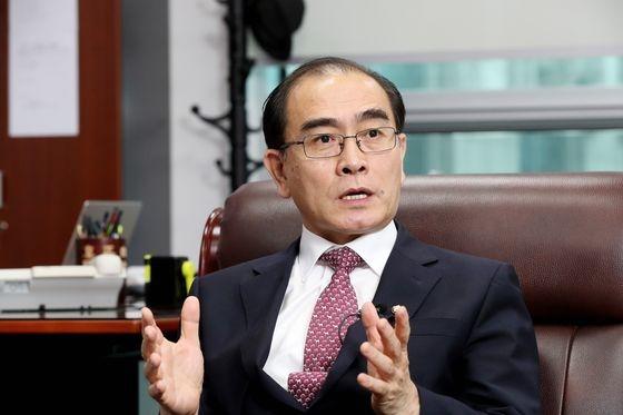 太永浩(テ・ヨンホ)議員