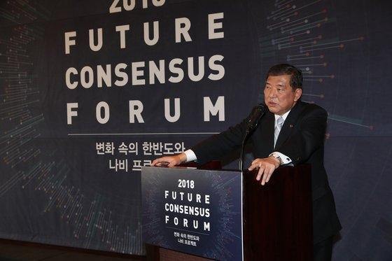 韓国の民間シンクタンク「与時斎(ヨシジェ)」が2018年に開催した「変化の中の韓半島(朝鮮半島)と蝶(ナビ)プロジェクト」フォーラムで石破茂氏が基調発言をしている。ウ・サンジョ記者