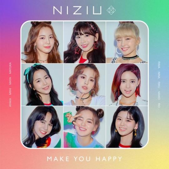 日本のガールズグループ「NiziU」のメンバーに選ばれた9人