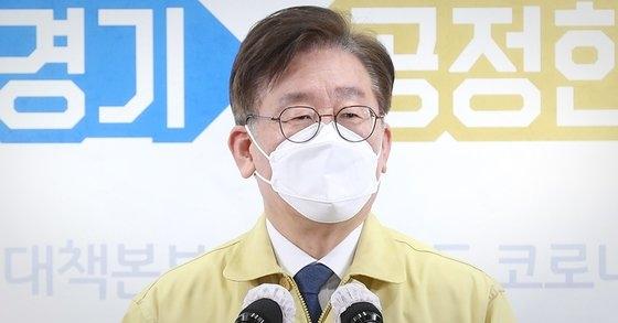 李在明・京畿道知事